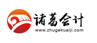 武汉代理记帐所需材料以及流程